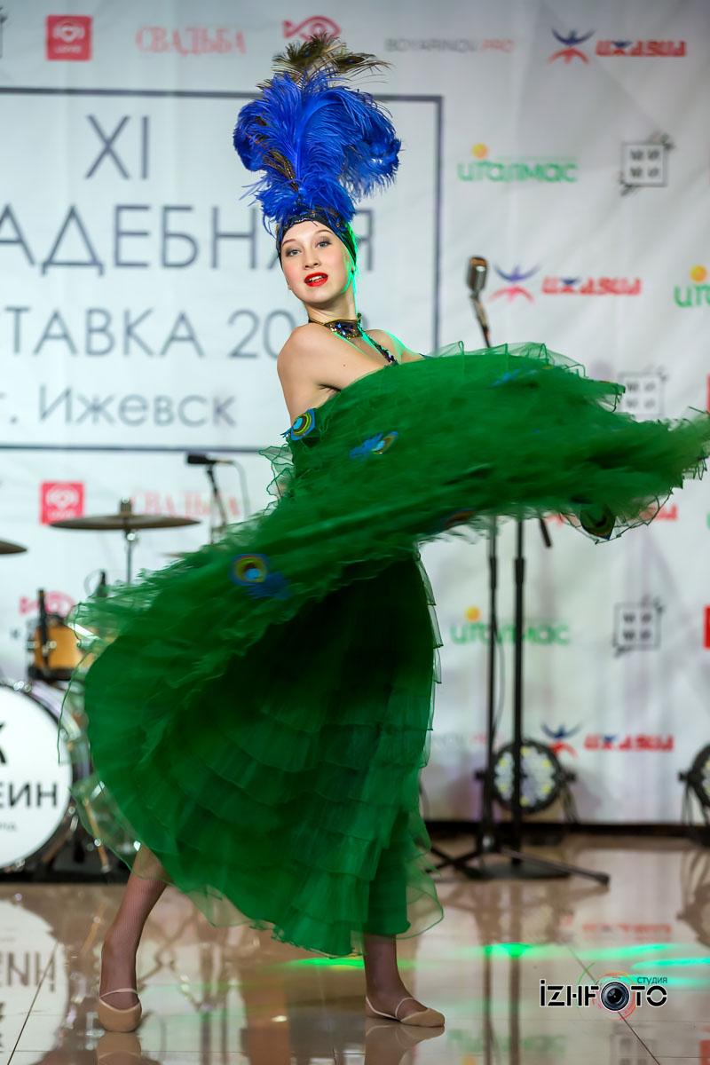 Театр Танца PAVLIN Ижевск