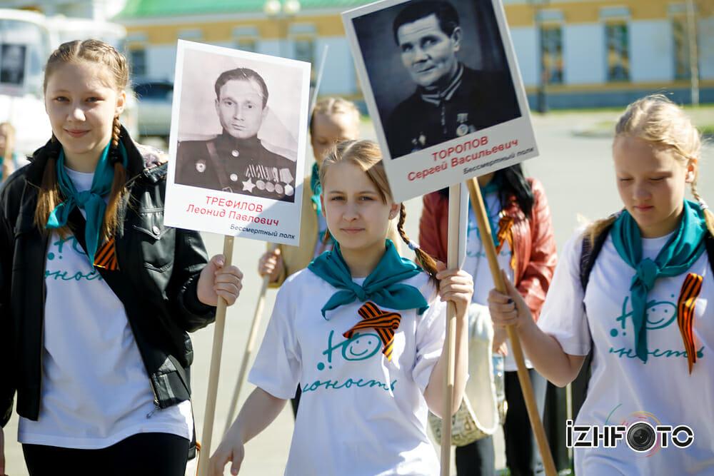 Памятные мероприятия в День Победы