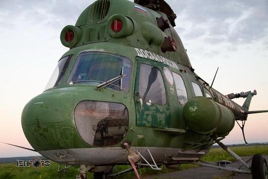 Аэроклуб в Ижевске