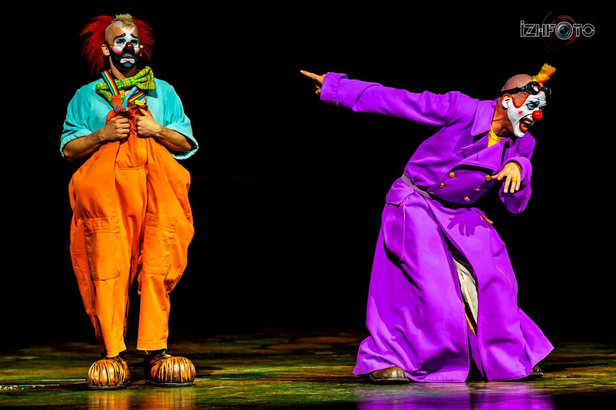 Клоуны олицетворяют бессмертную душу человечества и его неиссякаемую силу