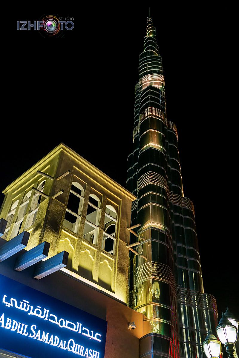 Global Village Dubai Photo