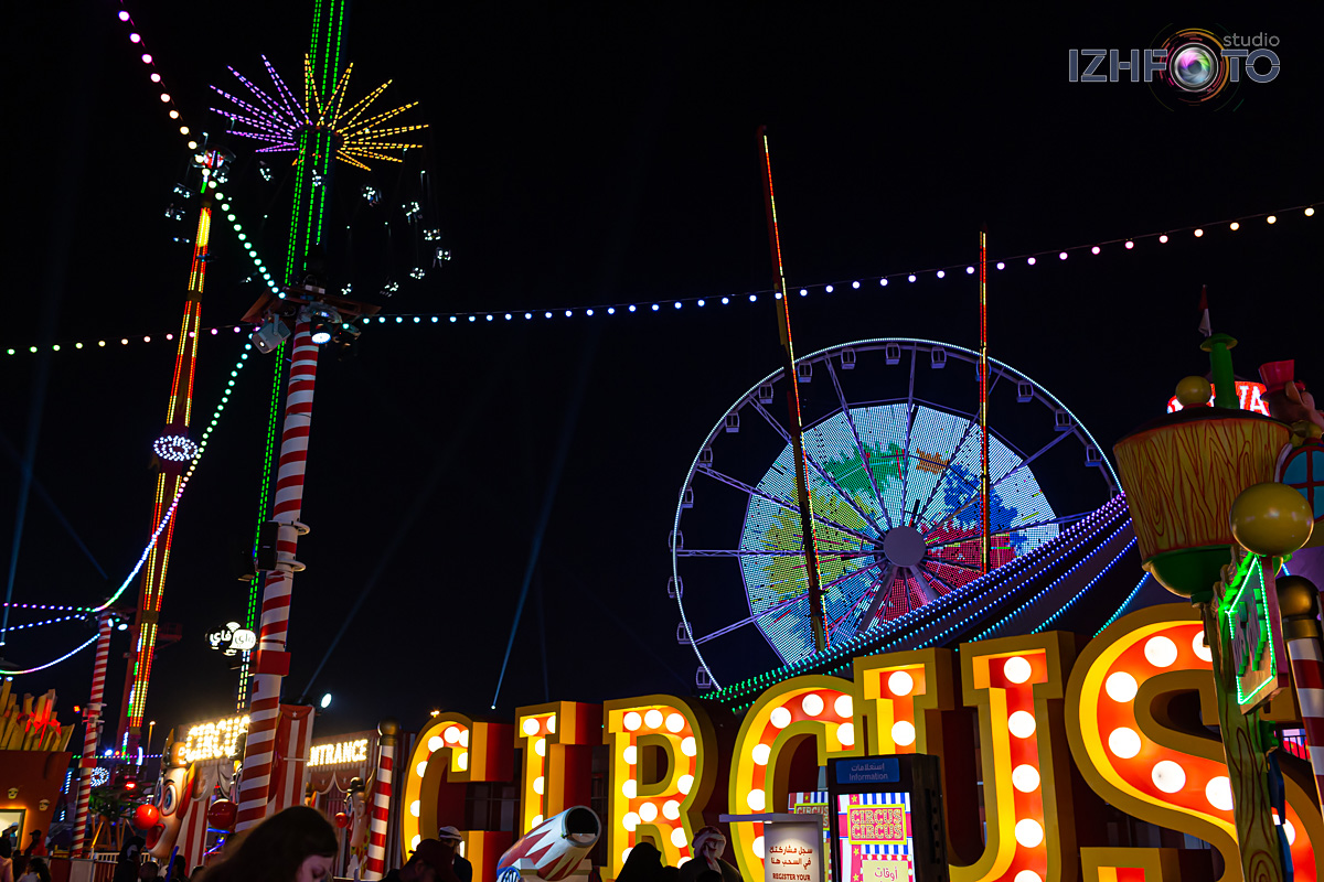 Circus Global Village Dubai