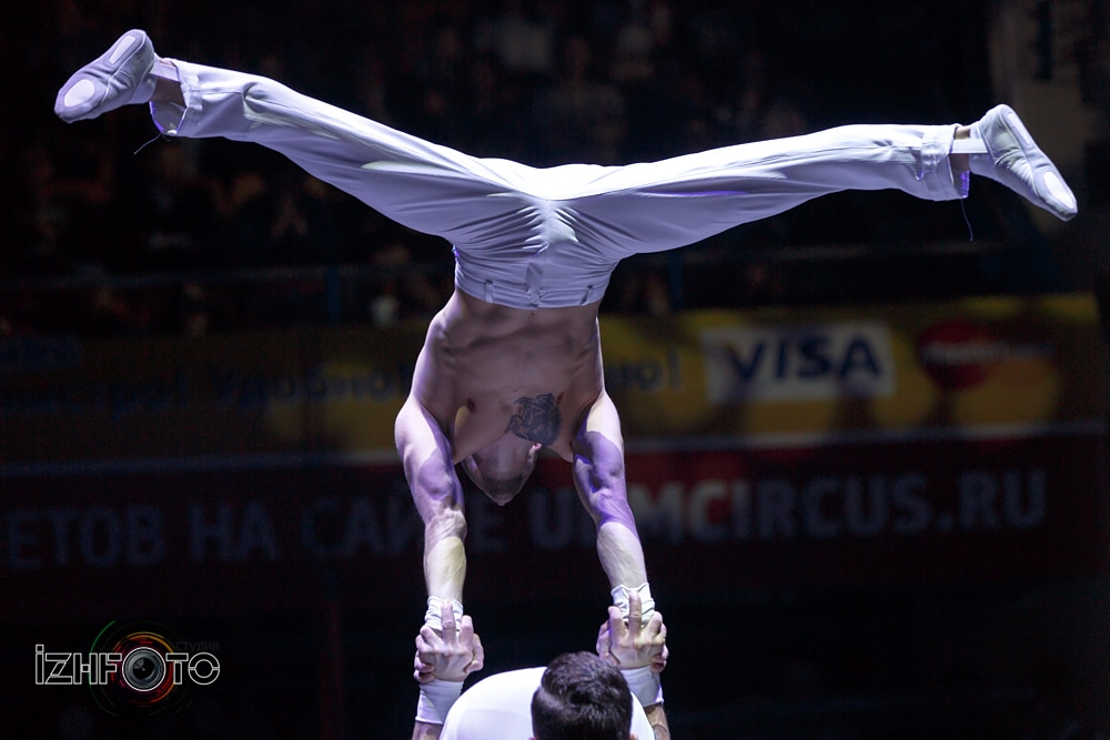 Ижевск цирк