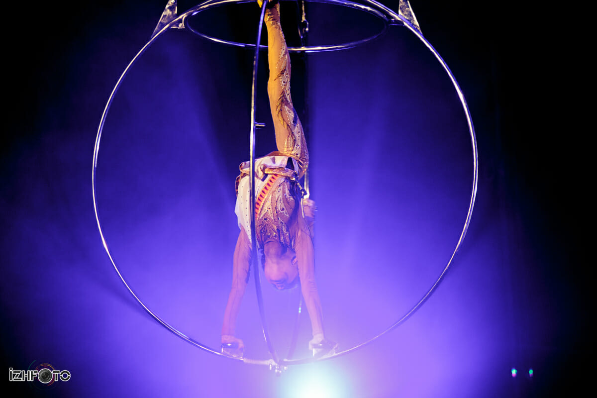 Цирковое представление в Ижевском Государственном Цирке Удмуртии