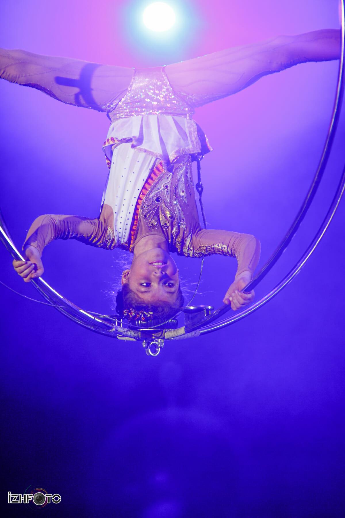 Цирковое представление в цирке Ижевск