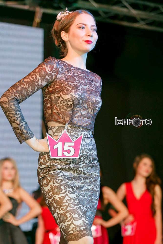 Мисс Старшеклассница Финал Фото
