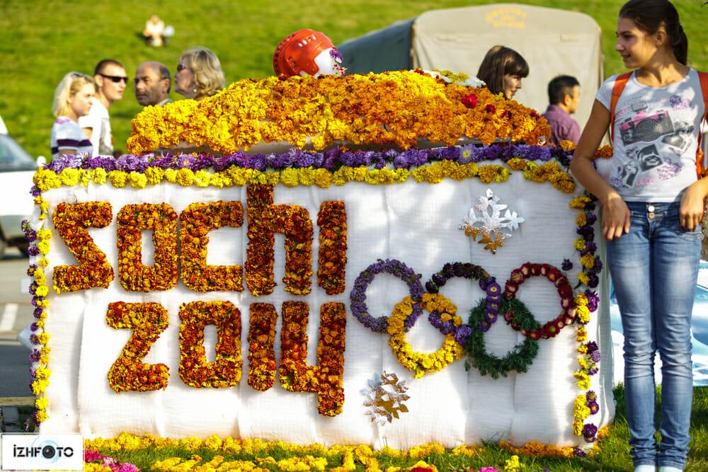 Фото с фестиваля цветов, Ижевск