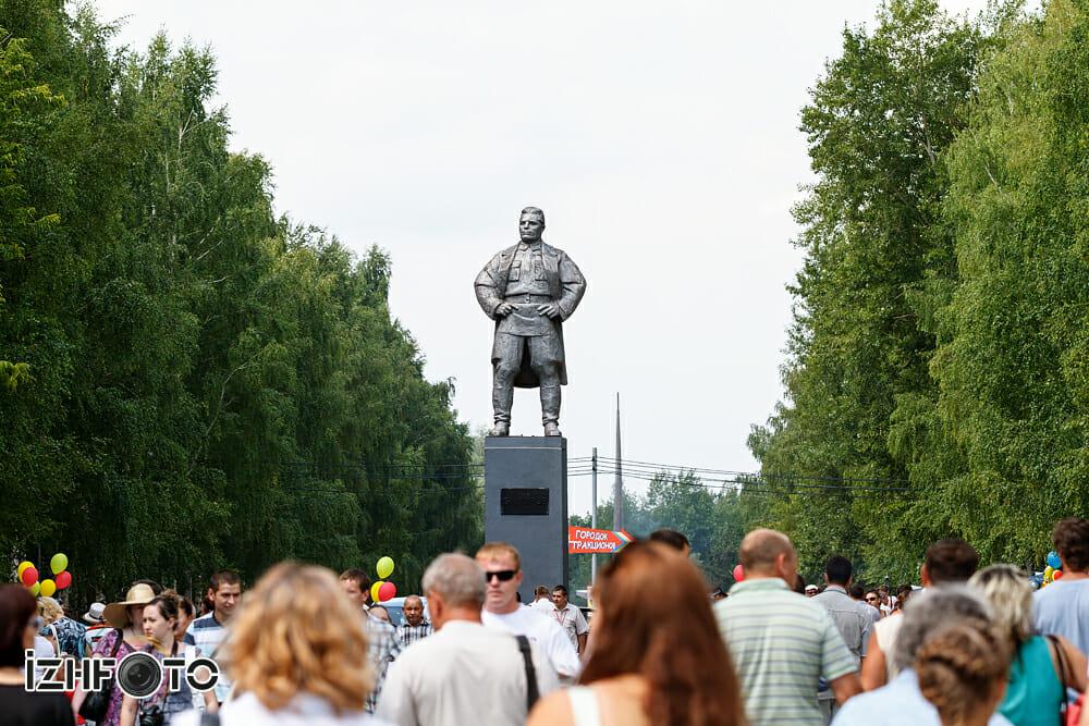 Парк Кирова