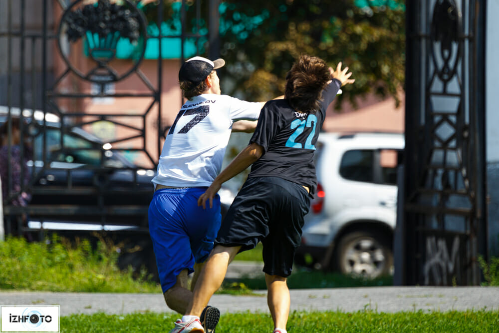 Ultimate Frisbee Фото