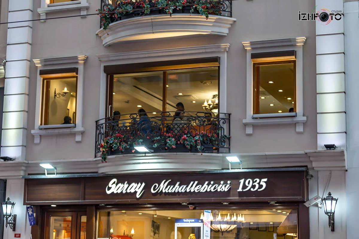 Фото кафе на Истикляль Стамбул