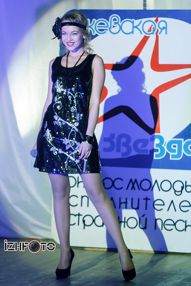 Ижевская звезда Фото