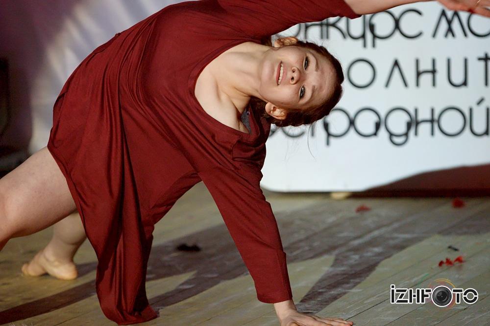 Конкурс молодых исполнителей Ижевская звезда