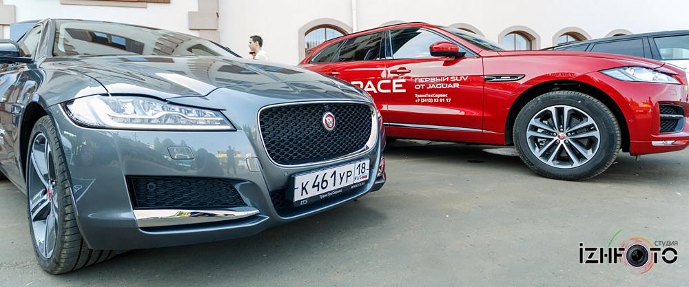 Автосалон Jaguar Ижевск