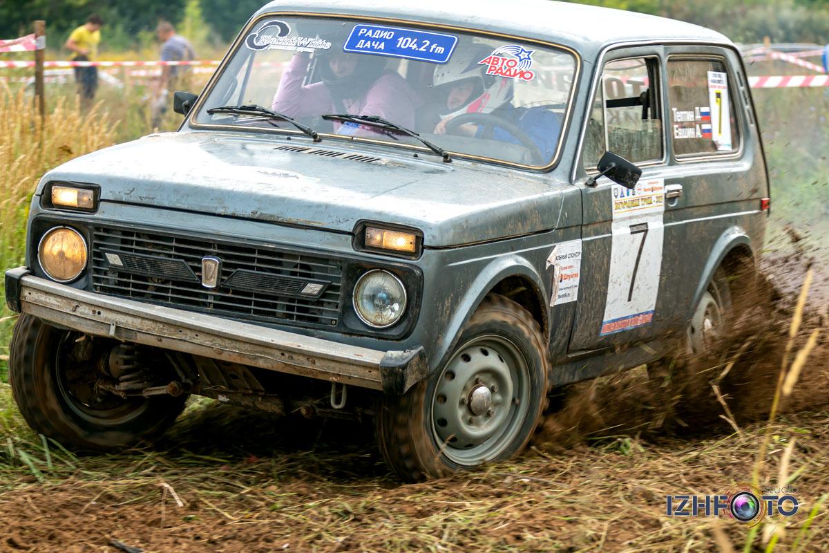 Jeepsprint Russia Photo