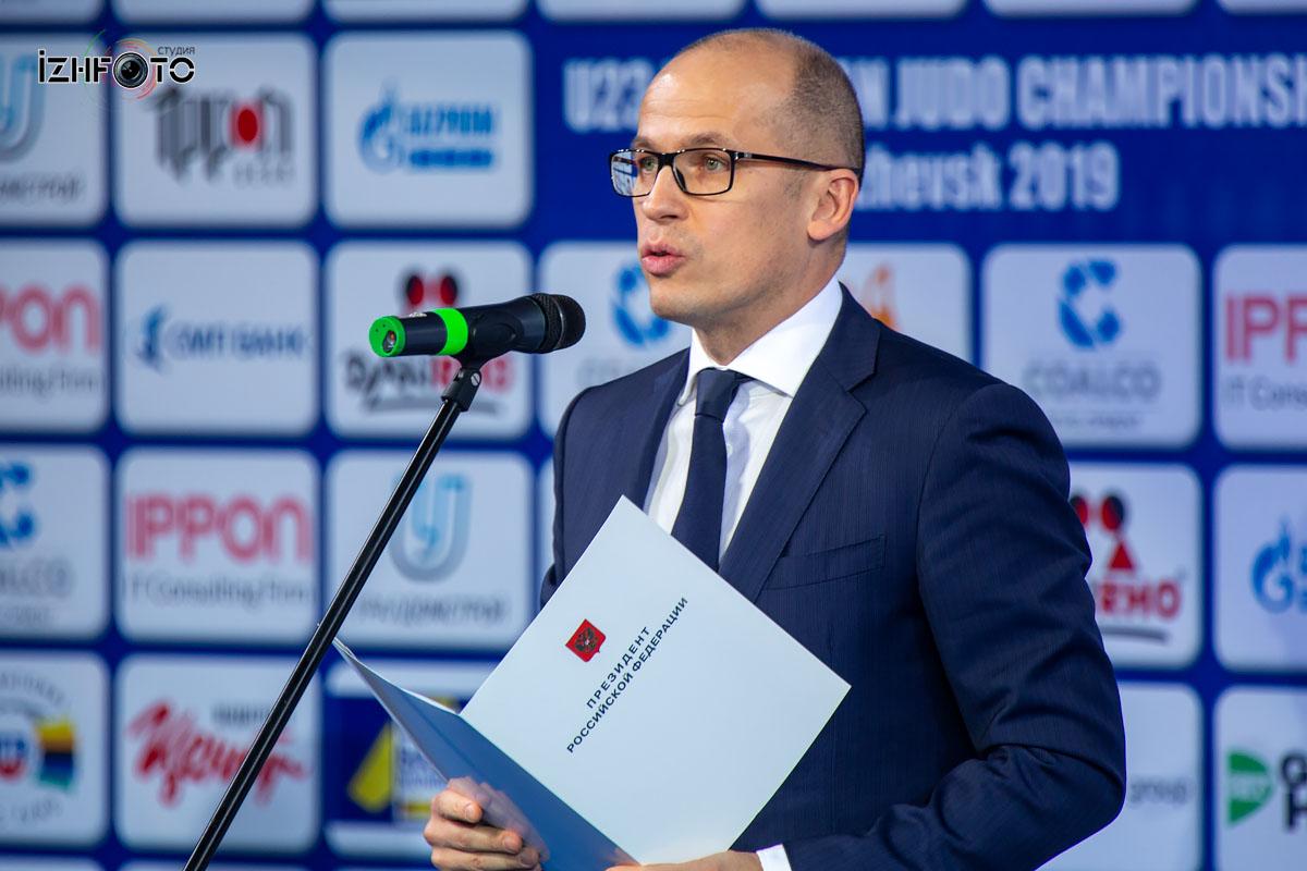 U23 European Championships in Izhevsk, Russia