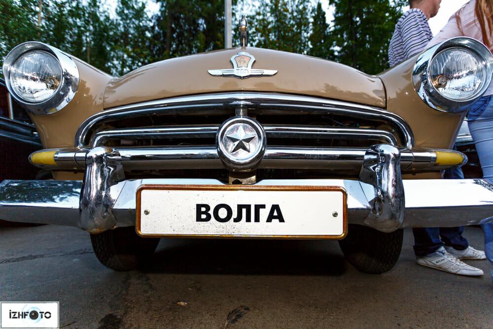 Ретро автомобиль Волга Ижевск
