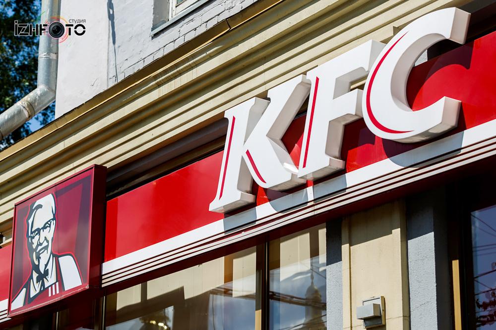 KFC в Ижевске Фото
