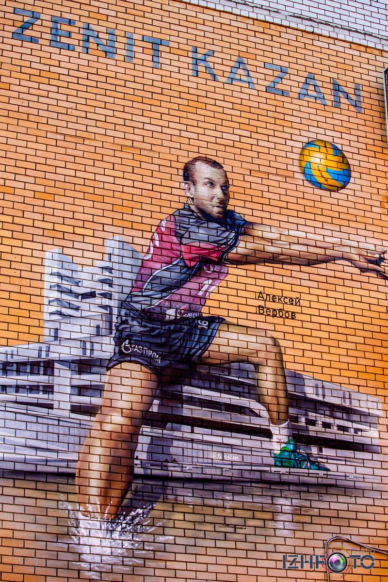 Яркие графити в Казани