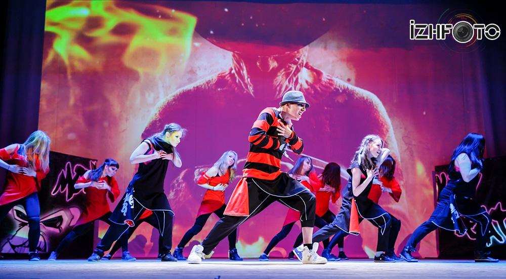 Школа танцев в Ижевске
