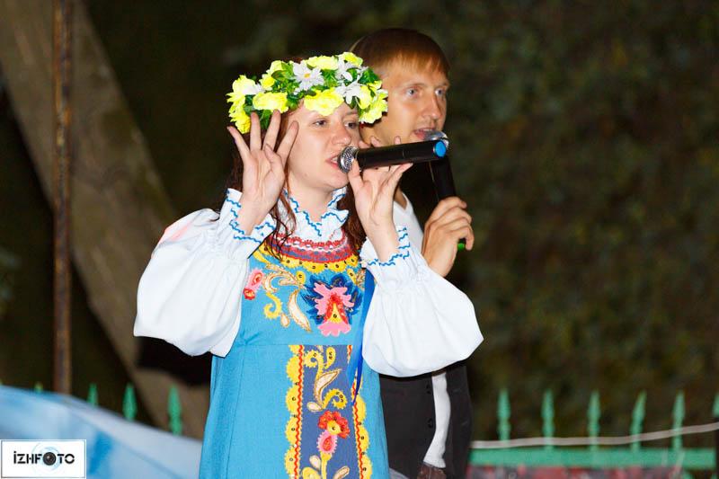 Праздник Ивана Купалы, хоровод