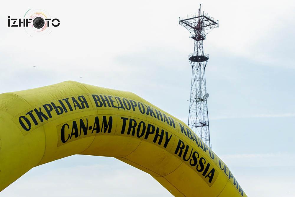 Can-Am Россия 2015 Ижевск Фото