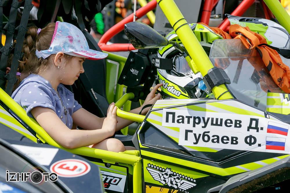 Квадроциклы Фото