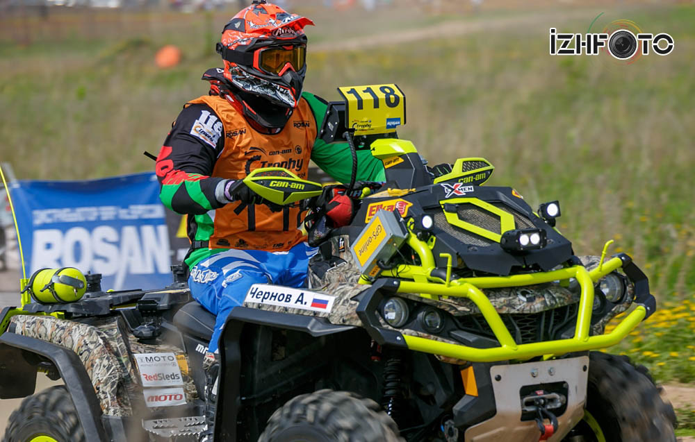 Can-Am Trophy Russia 2015