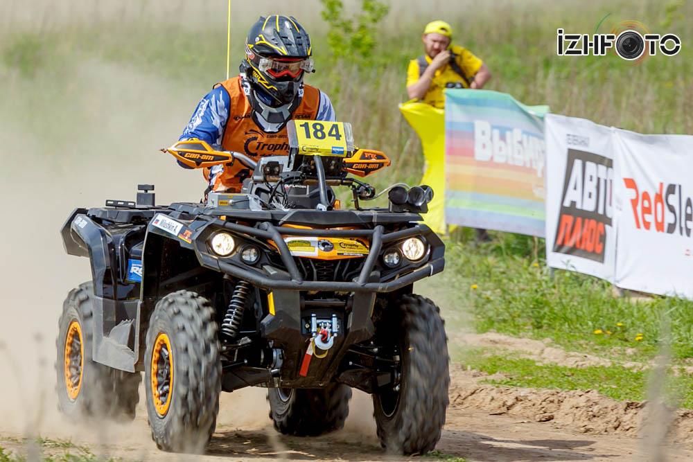 Милушкин Андрей Can-Am Outlander MAX XT-P 1000 ATV Санкт-Петербург