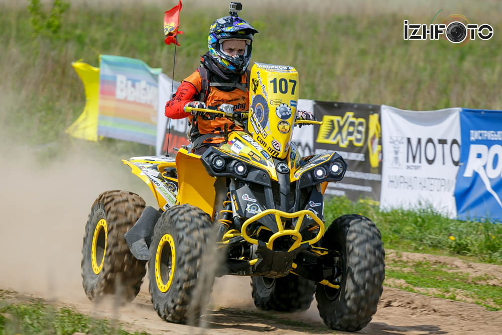 Маликов Владислав Can-Am Renegade 500 ATV Совхоз Останкино