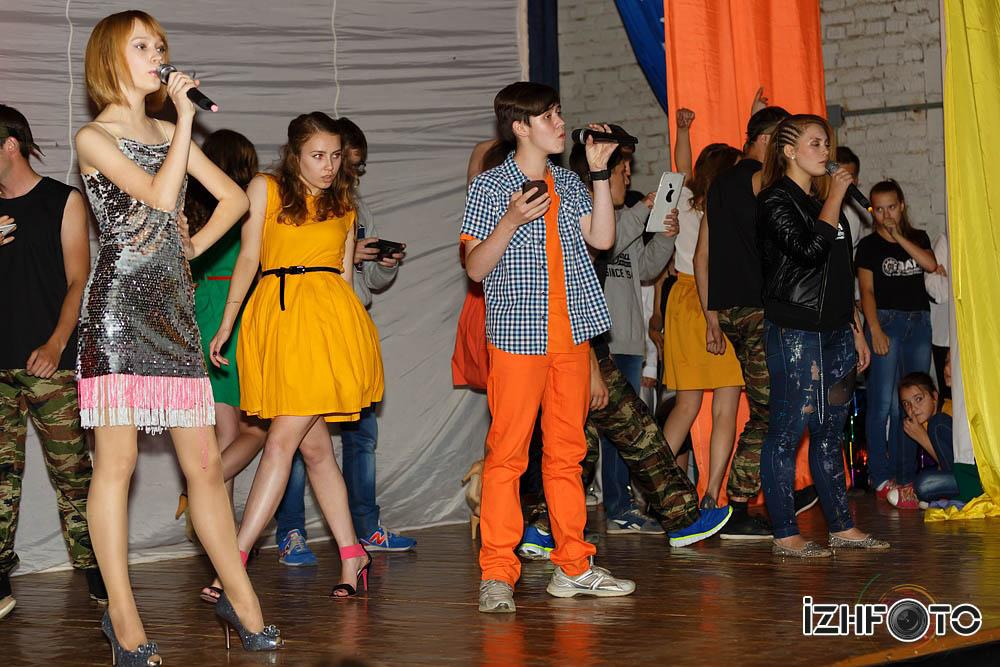 Детский лагерь Заря Ижевск