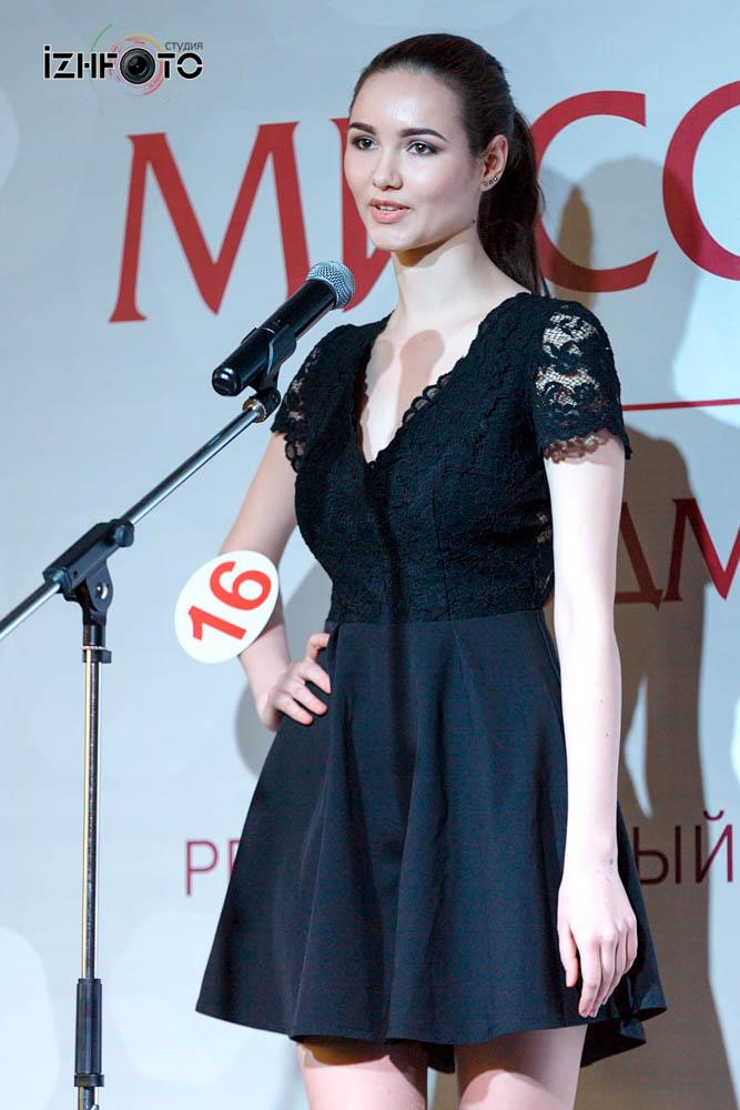 Участницы Мисс Ижевск 2017