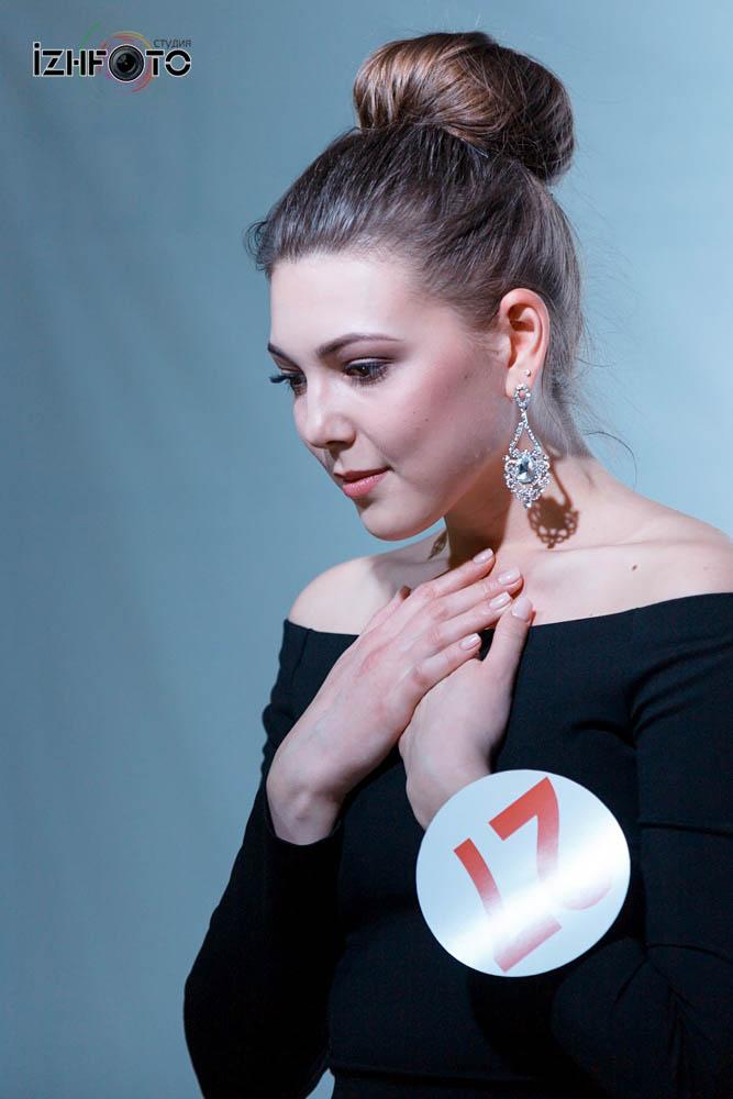 Мисс Ижевск. Удмуртия 2017