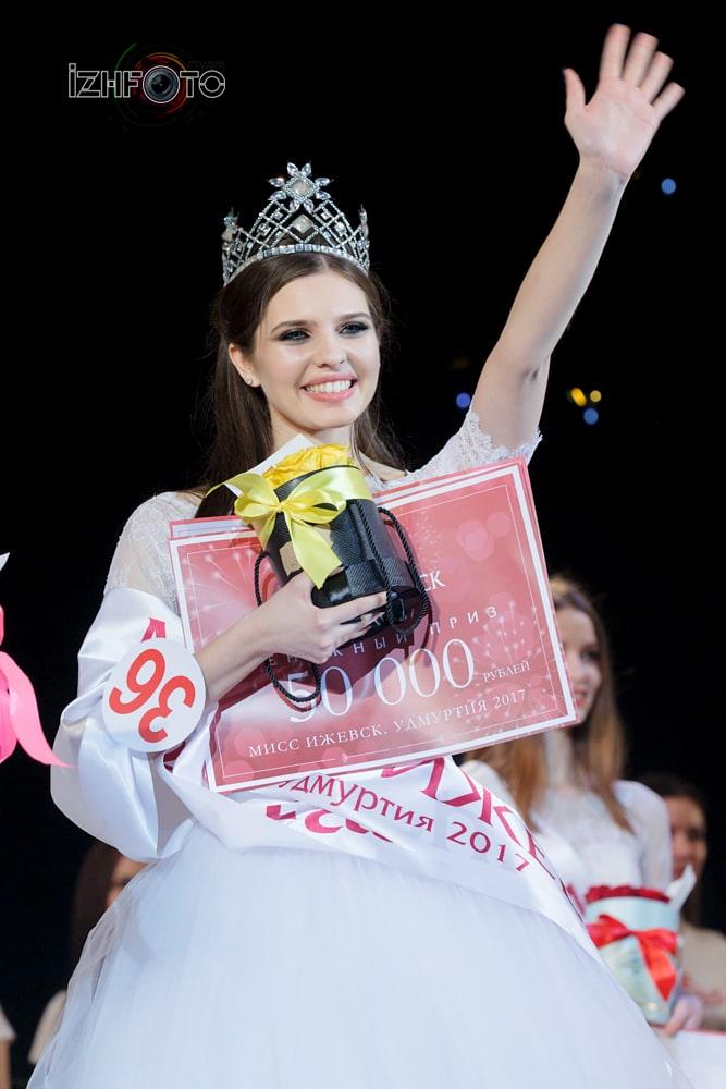 Конкурс Мисс Ижевск 2017 Фото