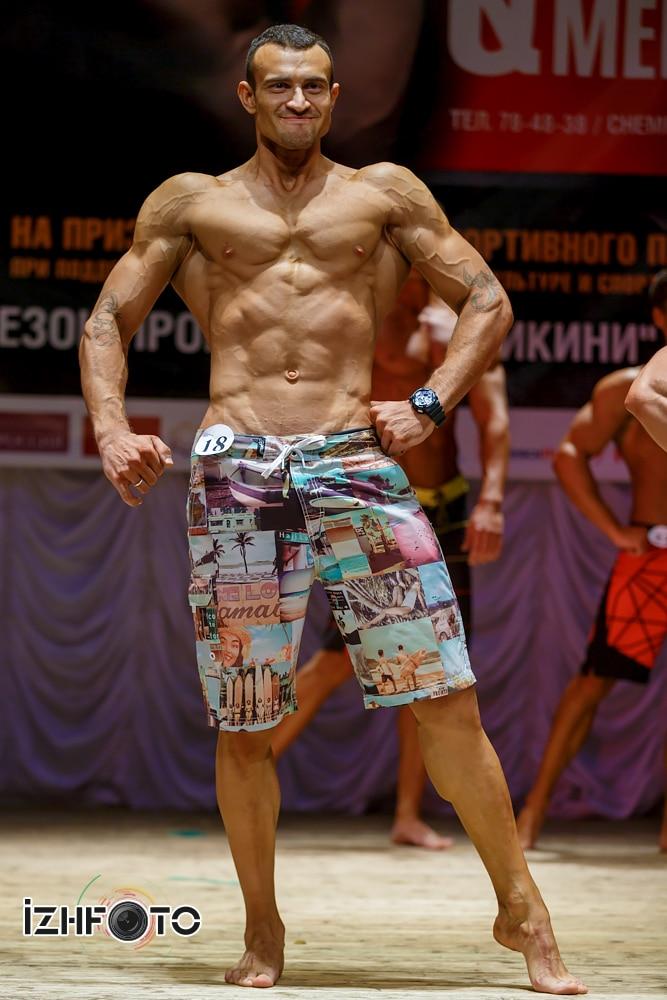 Конкурс Менс физик 2014 Ижевск