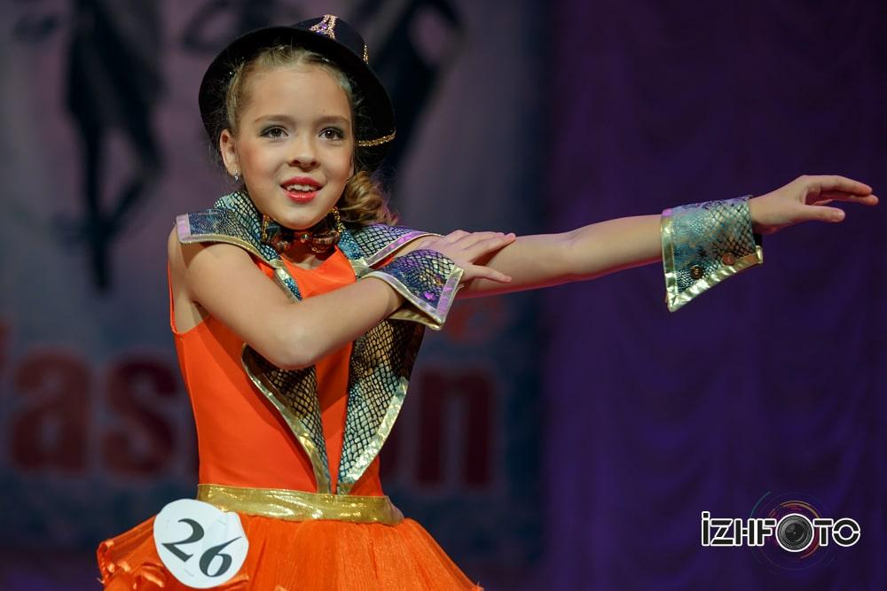 Зарипова Екатерина Танец «Mi va»