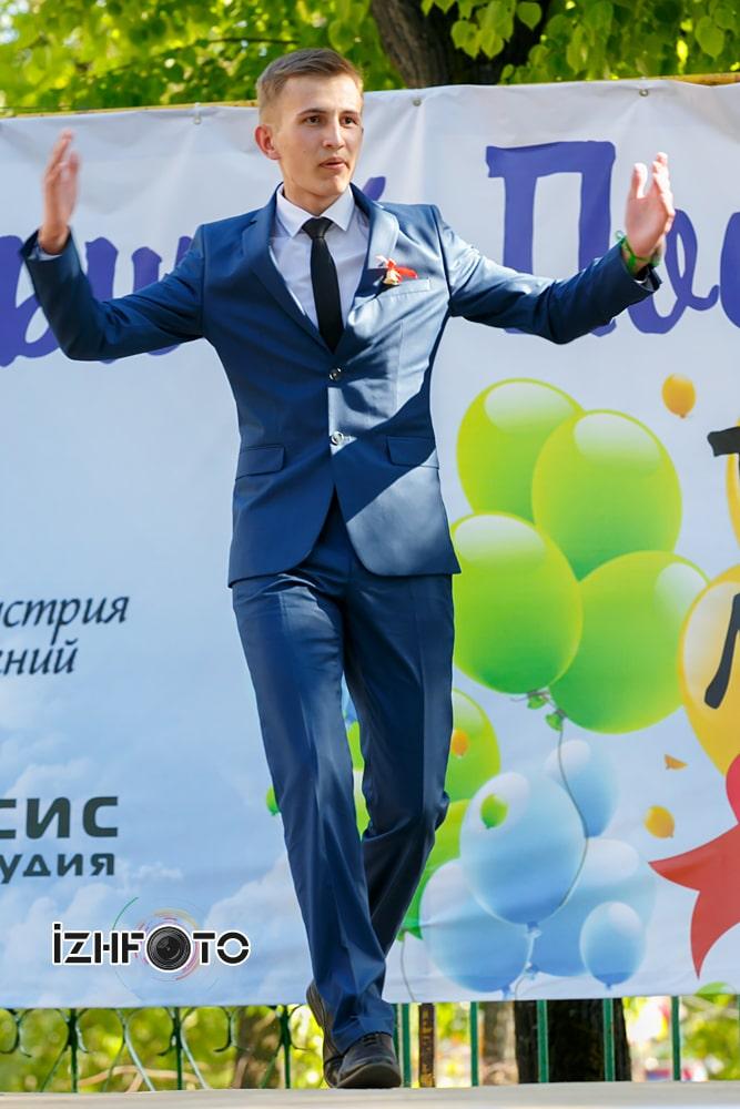 Твой май Ижевск Фото