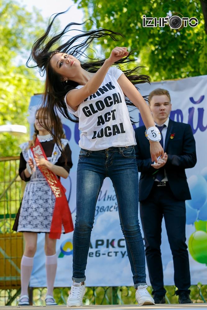 Мисс и Мистер в Летнем саду Ижевска