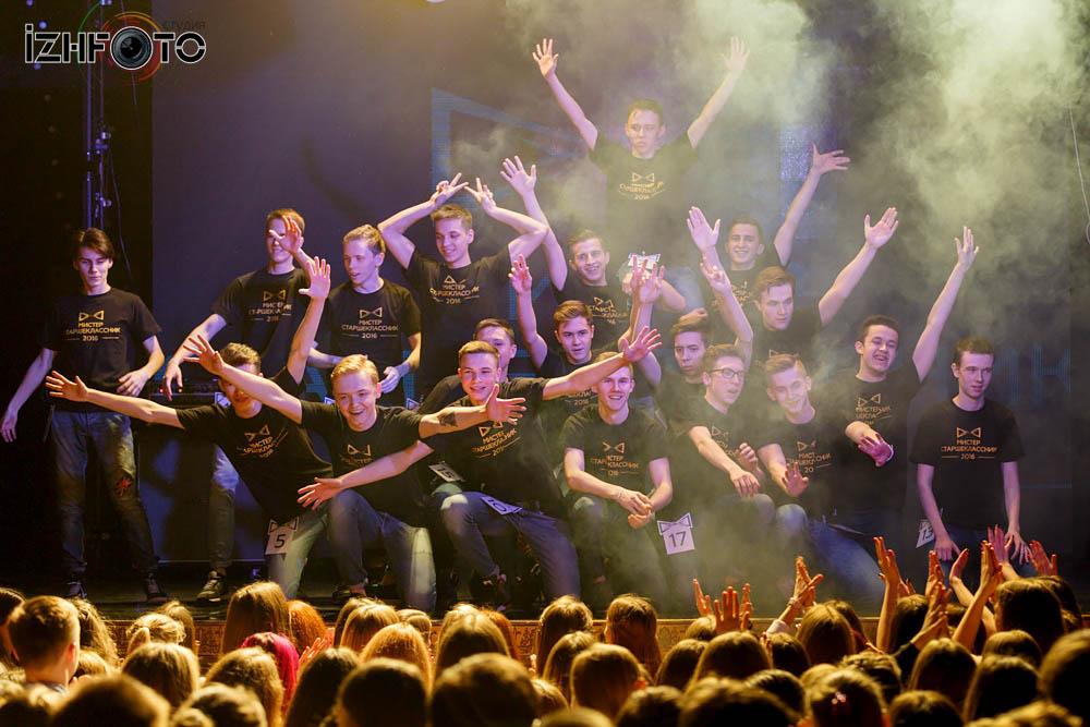 Общий танец участников конкурса
