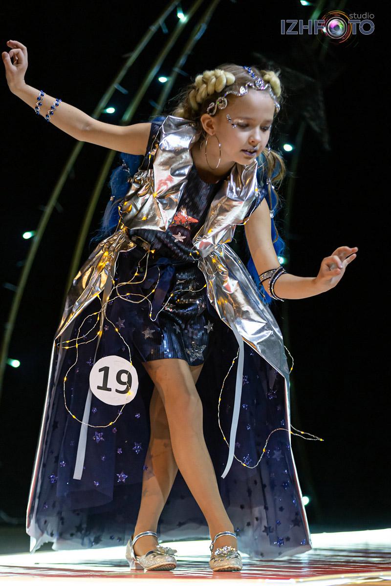 Выступления участниц конкурса Мисс Fashion 2020