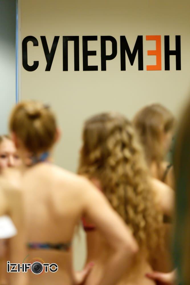 Фитнесс-центр Супермен Ижевск