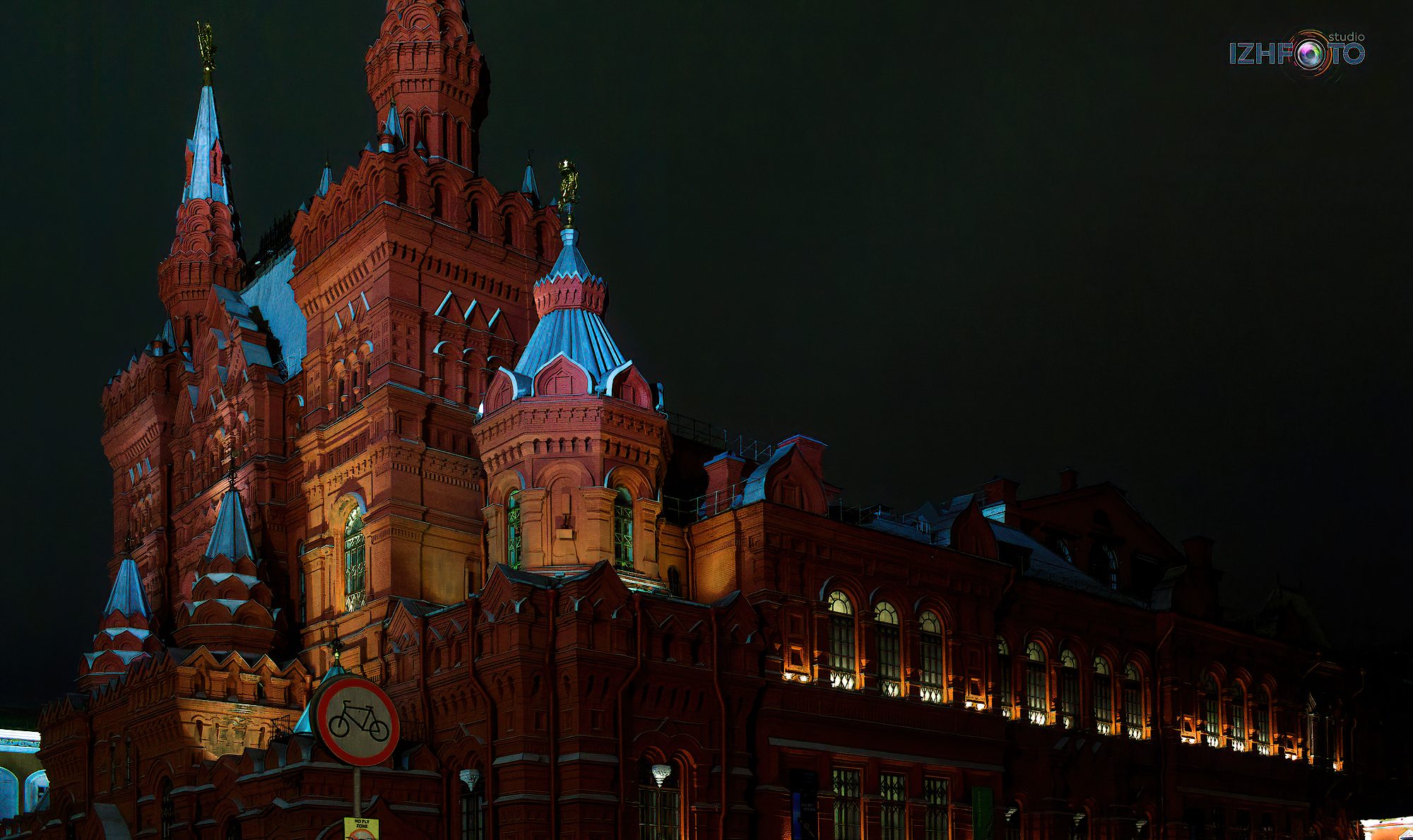 State Historical Museum pictured at night