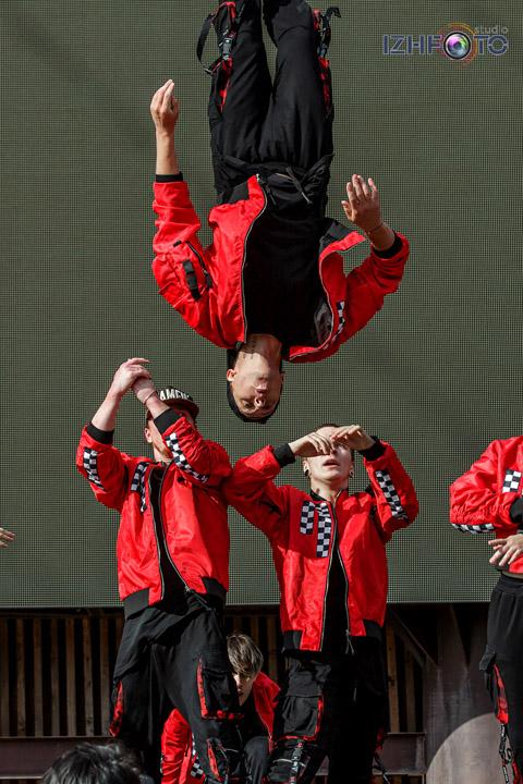 Презентация Назад в школу 2020 Ижевск Фото