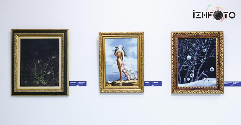 Выставки в Ижевске