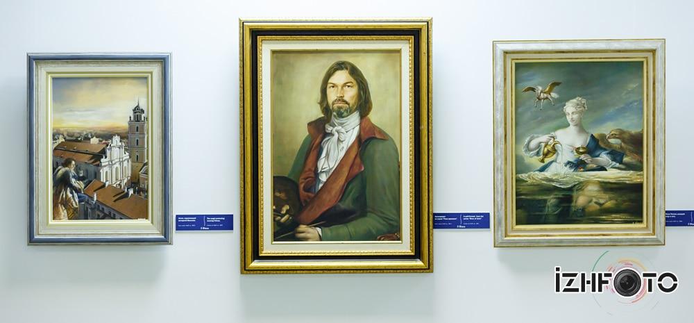 Выставочный центр ГАлереЯ Ижевск