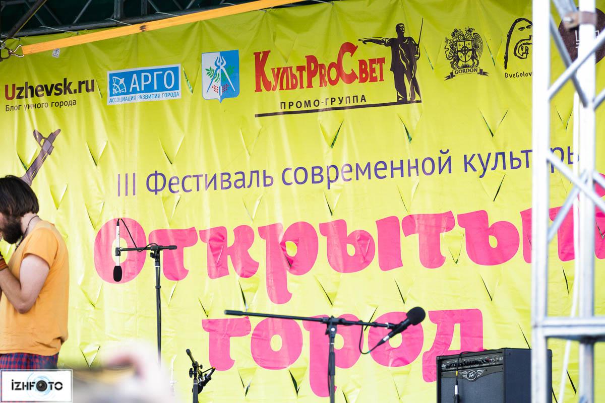 С 22-го июня по 22-е июля музыканты гастролируют по городам России и радуют зрителей качественной джазовой музыкой