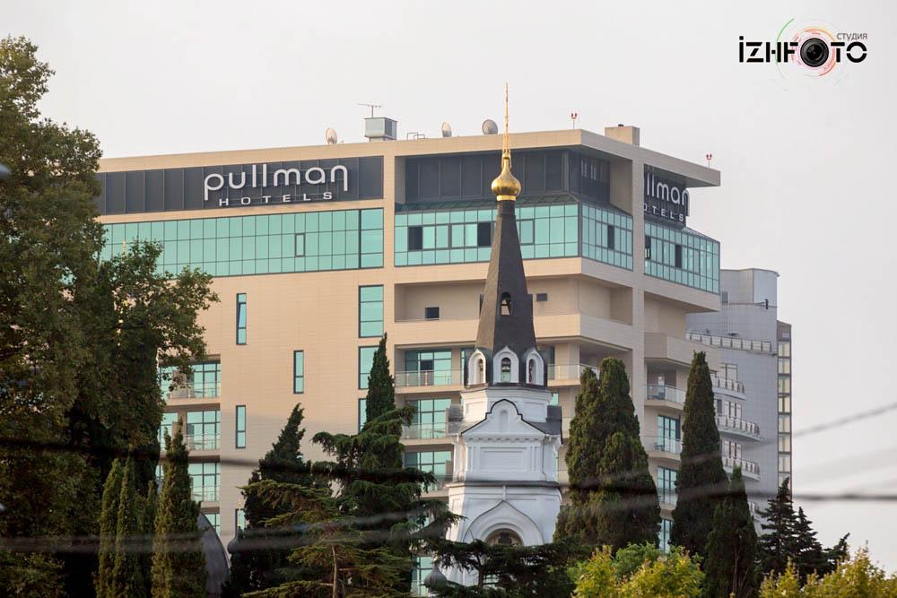 Отель Pullman Сочи