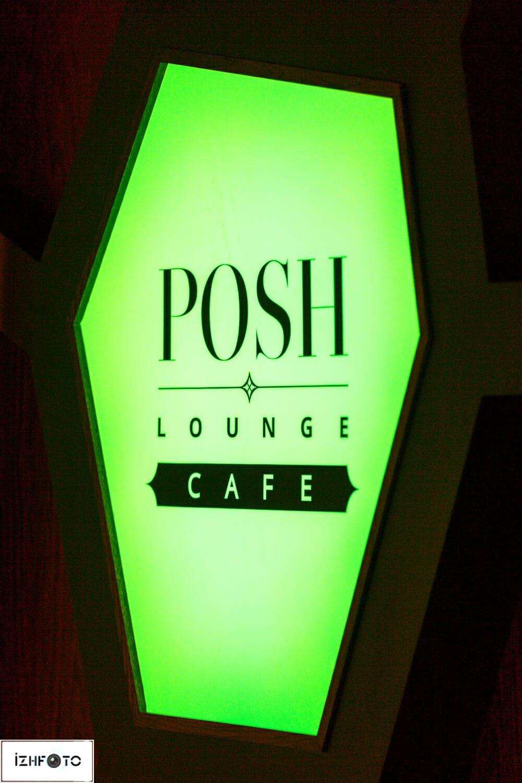Posh Cafe, фото