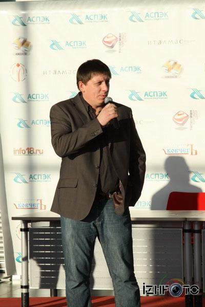Презентация в Ижевске