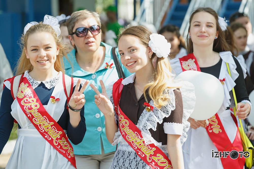 Последний звонок 2016 Ижевск