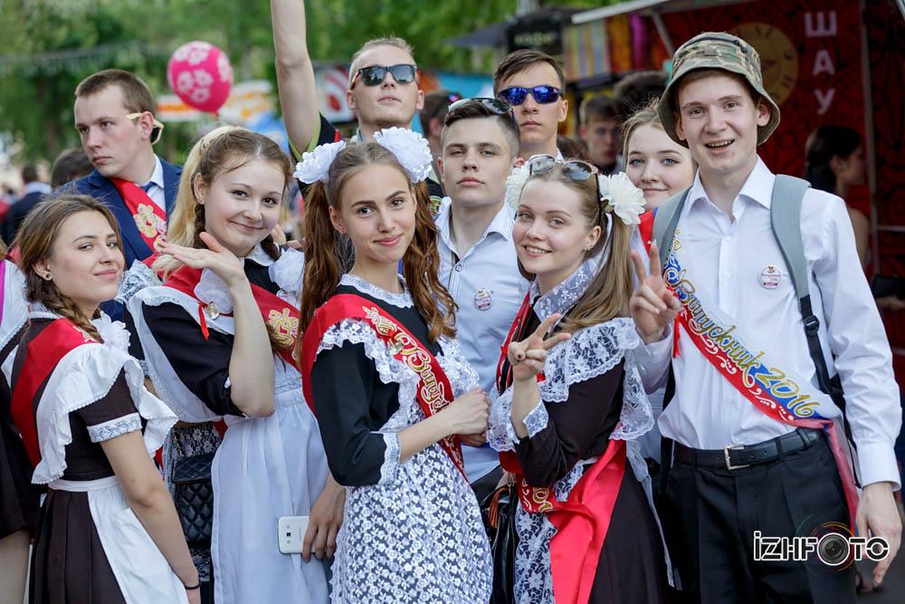 Май 2016 Ижевск